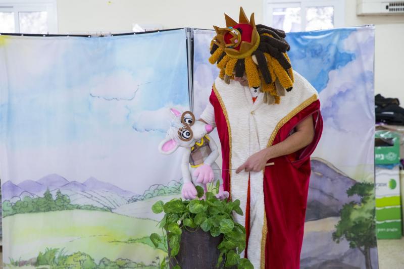 הצגה: האריה והעכבר
